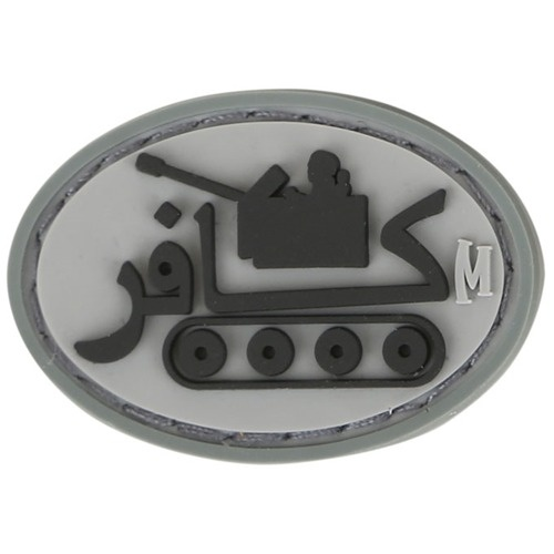 Maxpedition Infidel Tank 1.3in x 0.9in - SWAT